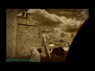 History «Жизнь и смерть в Древнем Риме (6). Конец империи» (Худ.-документальный, 2005)